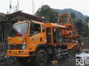 长阳车载搅拌泵车