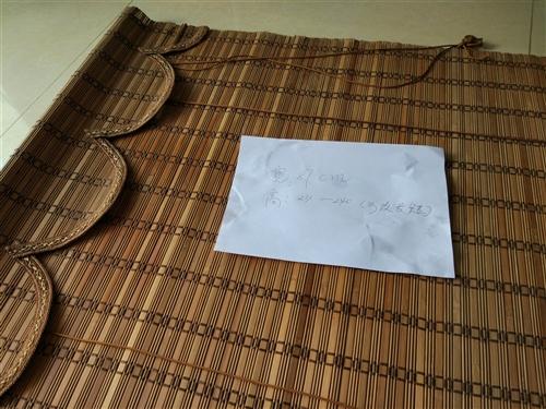 竹卷帘,3个,尺寸图上有,7成新,自用的处理,自提,每天下班时间都可以联系看货哦!