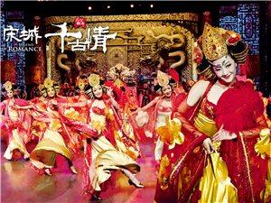 全景江南:华五+扬州+双湖+双水乡双卧7天