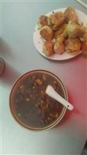 襄县最好喝的胡辣汤