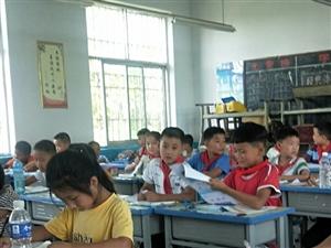 铭记历史・圆梦中华―――前湖学校新学期开学第一课主题教育活动