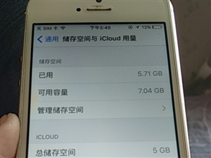 8成新,苹果5,一直闲置,有意者+微信,KDxiaoge0013,一经购买概不退货