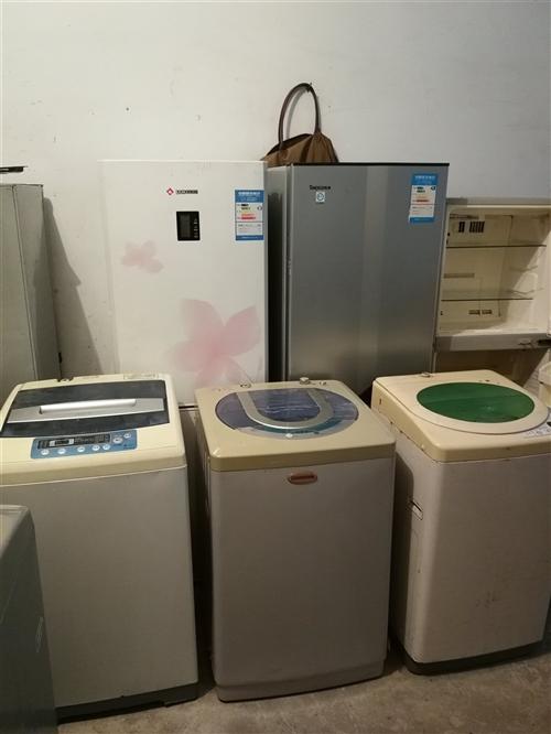 洗衣机,冰箱,空调,电视,出租出售……