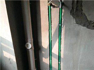 水电装修如何结算不吃亏