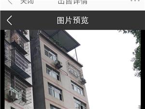 栋房阳光花园8室 5厅 7卫176万元