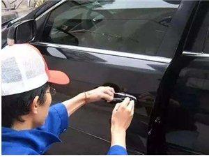 珠海香洲汽車開鎖,配汽車鑰匙,汽車遙控,汽車鎖維修