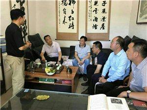 """风雪山庄""""小柿仙""""柿叶茶厂迎来县领导视察调研"""