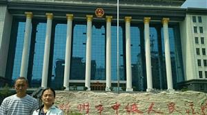 山西省澳门龙虎斗网站市闫文星冤案:未骗取一分钱的合同诈骗罪