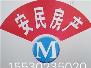 盛港国际3室 2厅 2卫64.2万元