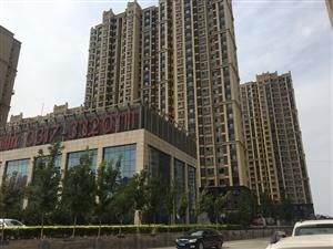 国际城2室2厅1卫85万元2层朝南向有钥匙