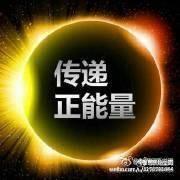 举报材料:山西省澳门龙虎斗网站市闫文星冤案