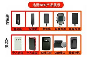 汽车定位器安装可监听手机实时定位