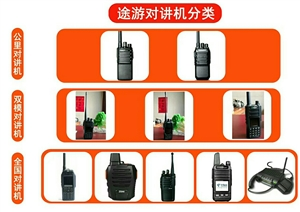 汽车定位器安装,手机实时查询位置