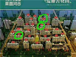 最后一��,周六日�_�P,均�r15500,孔雀城北部新城�^