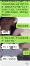 �Σ黄穑�我�硗砹耍�