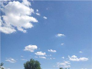 蓝天白云,今天天气真好!
