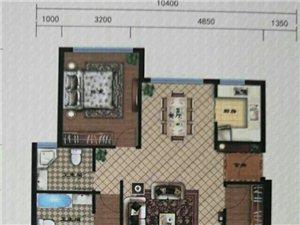 赛石花园小区3室2厅2卫86万元