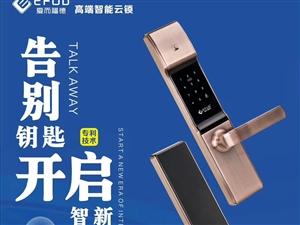 晋源区开锁公司 晋源区换锁 晋源区安装指纹锁电话