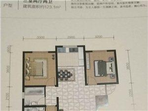 唐街御景城123.1平三室现64.9出售!