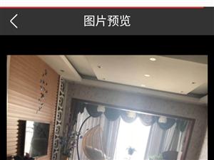 蓝竹新苑3室 2厅 1卫48.8万元