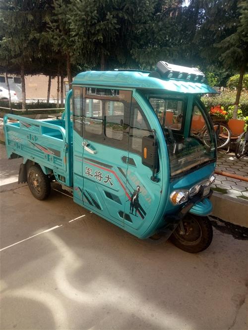 出售全棚三轮电动车  去年11月份的   车况良好  因本人出外打工干活
