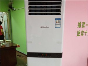 春兰空调散热器采用双排铜管一级能效静博士系列。1500元一台,我是平顶山春兰空调代理,1306445...