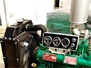 五十千瓦发电机组出售出租