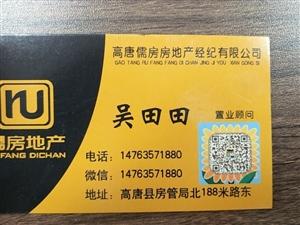 龙海嘉苑精装拎包入住1200元/月
