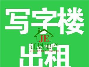 【装修好现房】中央城写字楼2室 1厅 1卫2000元/月