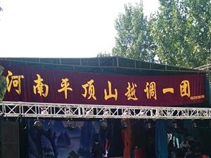 茨沟乡屯李村
