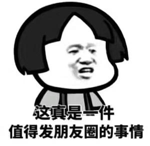 谭家湾渝能花园4室 3厅 3卫3000元/月
