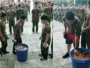 """学生被罚""""排队吃泔水"""",这是""""军训""""还是虐人为乐?"""