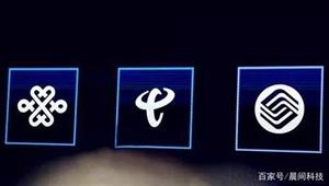 高价回收六安 澳门太阳城官网 移动 联通 电信手机靓号AAAA,有货的拿来换钱了 另大量出售六安手机靓号 更...