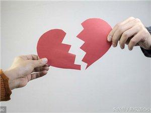 新�定的婚姻法:�ε�人�碚f,是致命打�簦�以后�l�敢�Y婚?