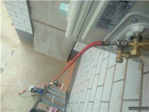 專業空調安裝清洗移機加氟