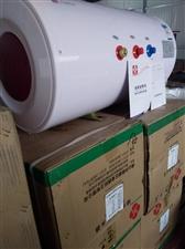 批发樱花牌热水器,大中小都有,真正的批发,全县最低的价格。5o升(360元)60升(460元)8o升...