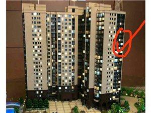 维嘉学校附近麒麟公馆4房电梯75万,直接改名