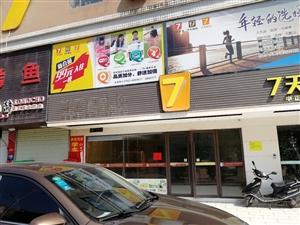 龙川7天阳光酒店有店面出租了