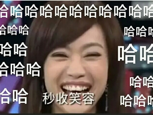 04中国城市十之最(1)海拔最高的城市:拉萨(2)人口最密的城市:上海市(3)离海最