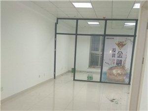 中润写字楼1室 1厅 1卫1500元/月