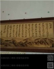 毛泽东,沁园春雪图纯手工十字绣,做工精细,规格为177×89
