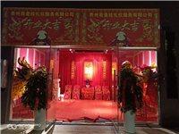 贵州喜曼桂礼仪服务有限公司