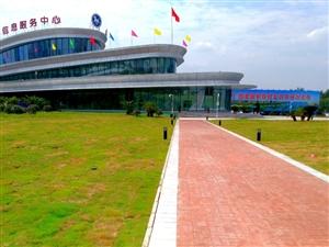 澳门美高梅国际娱乐场旅游中心生态广场