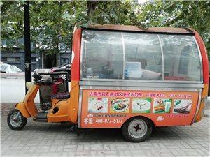 电动三轮早餐车,餐具齐全,带燃气烤箱,有意者私聊,电话13220970257