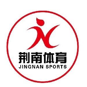 荆南体育跆拳道招聘一名跆拳道教练