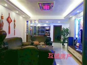 光明学区房怡源C区豪华装3室 2厅 2卫126万元