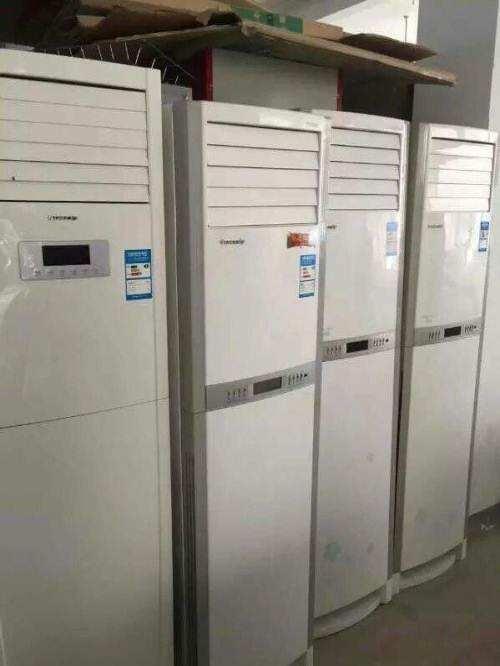专业出售回收二手空调,冰箱,冰柜等制冷设备,专业空调移机加氟,维修保养,