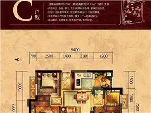 南滨花园3室 2厅 1卫500元/月