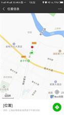 涡阳金菱家电维修服务三菱电机空调专卖店15056886900.