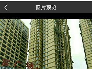 得庭财富广场3室 2厅 1卫52.8万元